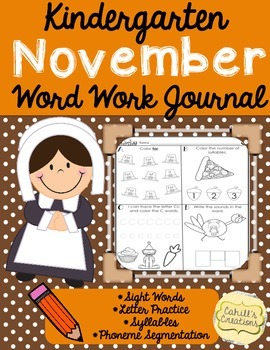 November Word Work Journal