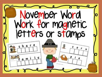 November Word Work for Magnets or Stamps