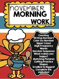 November Pre-K Kindergarten Worksheets