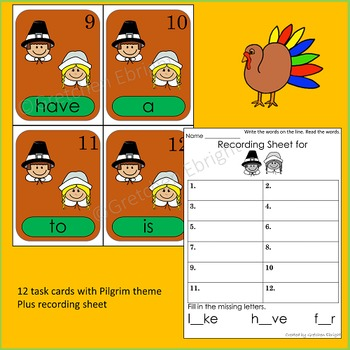 November Write the Room: 24 High Frequency Words-Thanksgiving Theme