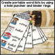 November Writing Activity: Bulletin Board Vocabulary Words & Word Rings