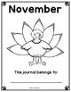 November Writing Journal {NO PREP}
