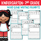 November Writing Prompts for Kindergarten to Second Grade