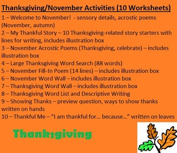 November and Thanksgiving Writing Activities and More -- 10 WORKSHEETS