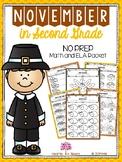 November in Second Grade (NO PREP Math and ELA Packet) - D