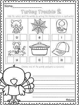 November in a Snap: No Prep Printables for Math and Literacy