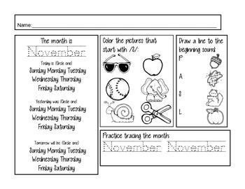 November worksheets for Kindergarten