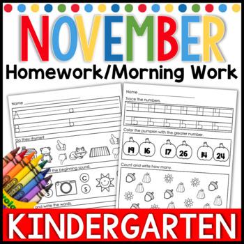 November Kindergarten Homework/Morning Work