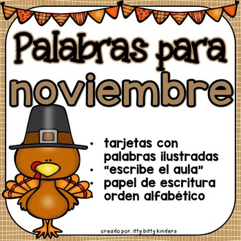 November Vocabulary Words in SPANISH - Noviembre