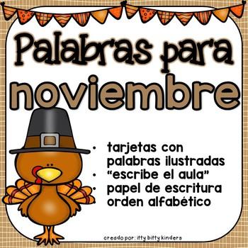 Noviembre: Palabras Para Noviembre