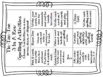 Journeys Now & Ben Lesson 30 Spelling & Vocab. Activities