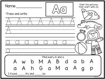 Now I Know my ABC's - Handwriting