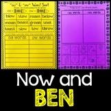 Now and Ben Journeys