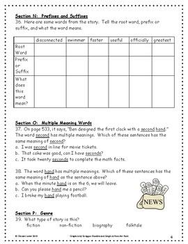 Now and Ben ~ Language Arts Workbook ~ 2nd Grade
