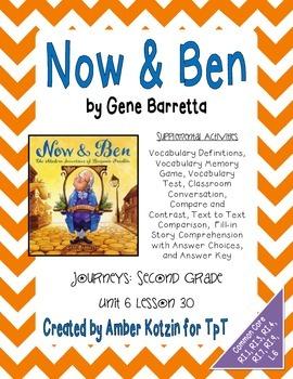 Now and Ben Supplemental Activities 2nd Grade Journeys Uni