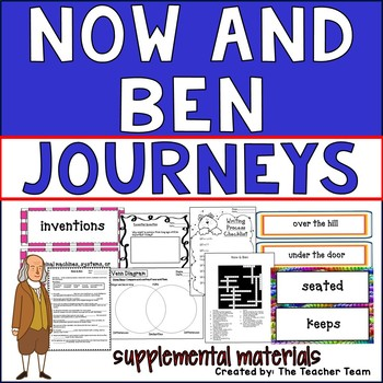 Now and Ben Journeys Second Grade Unit 6 Lesson 30 Activities and Printables