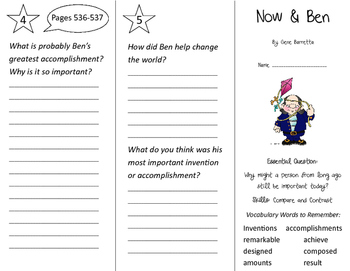 Now and Ben Trifold - Journeys 2nd Grade Unit 6 Week 5 (20