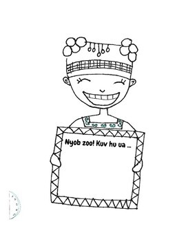 Arab Woman Dancing coloring page | Free Printable Coloring Pages | 350x270
