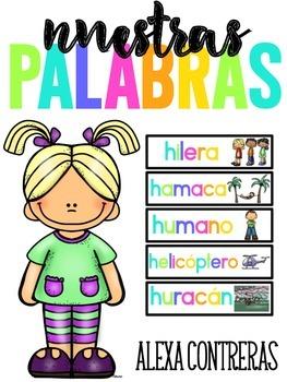 Nuestras Palabras (Spanish Word Wall)