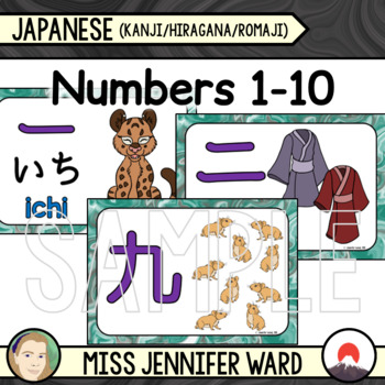 Numbers 1-10 Posters in Japanese BUNDLE