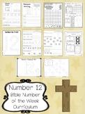 Number 12 Cross Printable Bible Worksheets. Bible Number of the Week.