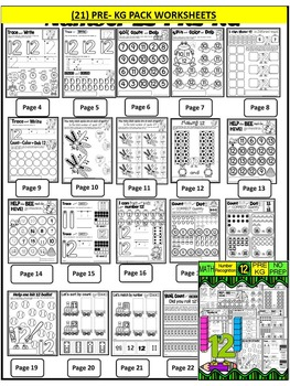 Number 12 Math Worksheets-NO PREP- DIFFERENTIATED-PRE-KG AND KG