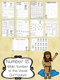 Number 15 John the Baptist Printable Bible Worksheets. Bible Number of the Week.