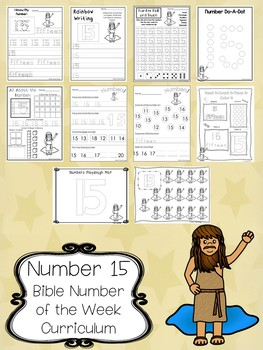 Number 15 John the Baptist Printable Bible Worksheets. Bible Number of the Week.