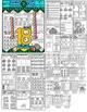 Number 18 Math Worksheets-NO PREP- BUNDLE PACK, CCSS