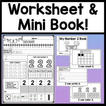 Number 2 Mini Bundle {Number 2 Worksheets and Six Number 2 Activities!}