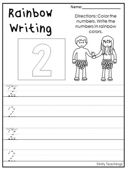 Number 2 Adam and Eve Printable Bible Worksheets. Bible Number of the Week.