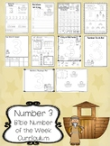 Number 3 Noah's Ark Printable Bible Worksheets. Bible Number of the Week.
