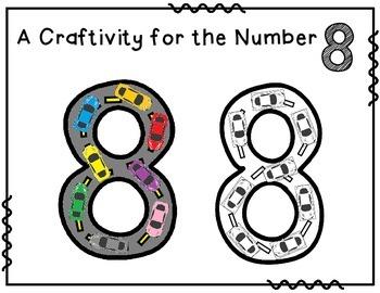 Number 8 Craftivity