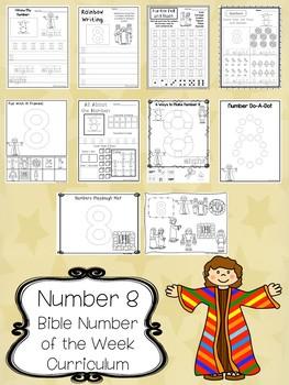 Number 8 Joseph Printable Bible Worksheets. Bible Number of the Week.
