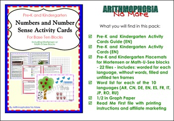 Number Activity Mats and Activity Cards for Base Ten Blocks - A4 Printing