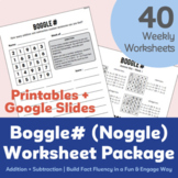 Number Boggle Worksheet Package (40 Weekly Worksheets)