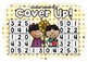 Number Bonds of 5 Cover Up! Autumn / Fall Theme