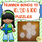 Number Bonds to 10, 20 & 100 puzzles / jigsaws BUNDLE