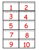 Number Flash Cards - Counting 1-120 Differentiation Self Check