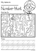 Number Hunt Worksheets {Numerals 0-20}