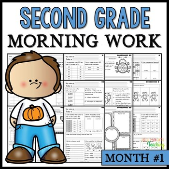 Month #1 Morning Work: Second Grade Morning Work
