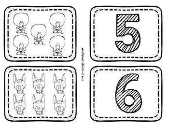Number Match 1-10  FREEBIE Farm Theme