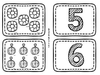 Number Match 1-10  FREEBIE Nautical Theme