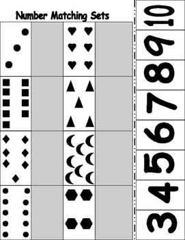 Number Matching Sets Cut and Paste