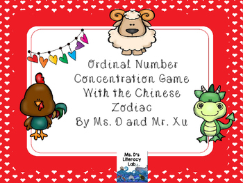 Math Memory: Chinese New Year