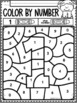 All About the NUMBER ONE ~ NO PREP Kindergarten Math Printables
