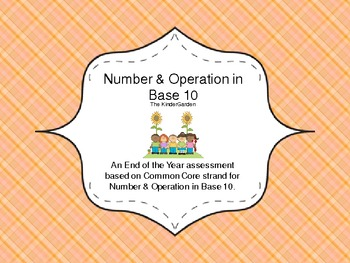 Number & Operation in Base 10 Common Core Assessment
