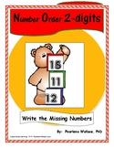 Back To School Guided Math Kindergarten NO PREP