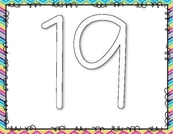 Number Playdough Mats 1-50