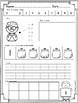 Number Practice Pages BUNDLE: Numbers 1-20